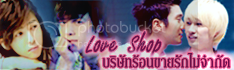  [FIC SJ,Wonhyuk] Love shop   